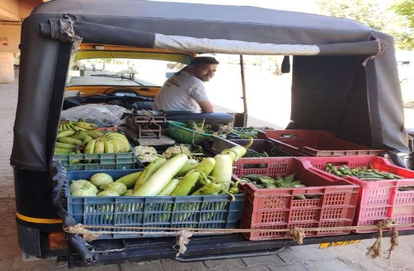लॉक डाउन के चलते नहीं मिल रही सवारियां तो ऑटो चालकों ने शुरू किया नया रोजगार, अब बेच रहे सब्जी