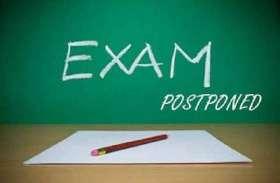 UPSC NDA  NA परीक्षा 2020 परीक्षा स्थगित, यहां जानें कब होगी परीक्षा