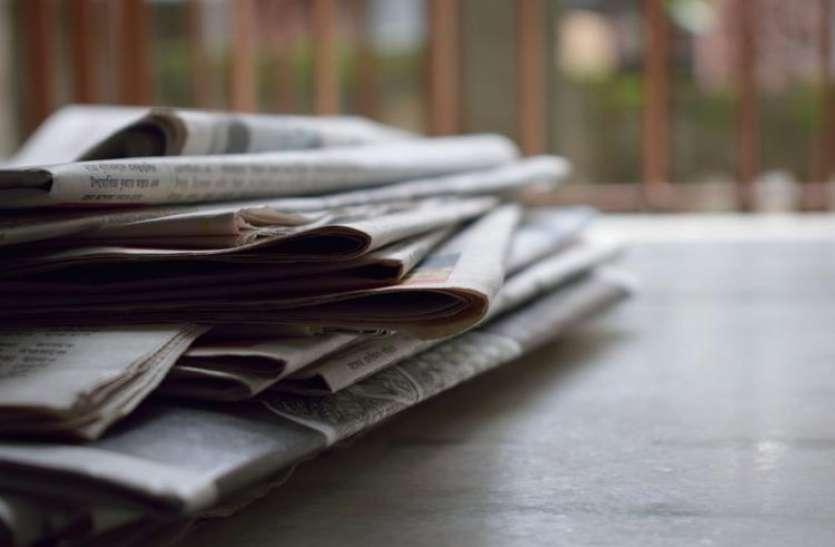 अमेरिका में आज से बंद हो जाएगा 50 साल पुराना इंडिया एब्रॉड अखबार