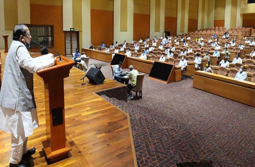 ओडिशा: कन्वेंशन हॉल में हुई सदन की बैठक, विनियोग बिल पास