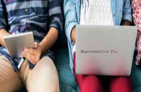 Lockdown : गूगल-हेंग आउट के जरिए टीचर्स की ऑनलाइन ट्रेनिंग