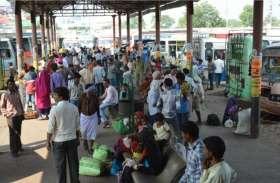 'हां' और 'ना' के बीच परेशान होते रहे मजदूर, कई घंटों बाद निर्णय हुआ, जिले से जाने की अनुमति नहीं