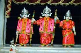 रामनवमी पर घर में ही रहें, धर्मगुरु बोले-भक्ति के लिए बाहर आना जरूरी नहीं