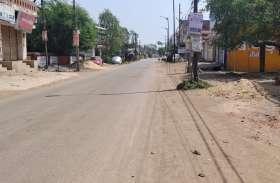 सुबह होते ही तेज धूप की चुभन, एक तरफ लॉकडाउन तो दूसरी ओर गर्मी ने भी दिखाया असर, सड़कें वीरान