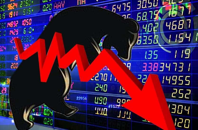 रिकॉर्ड लेवल से करीब 500 अंक गिरा सेंसेक्स, निवेशकों को 2.25 लाख करोड़ का नुकसान