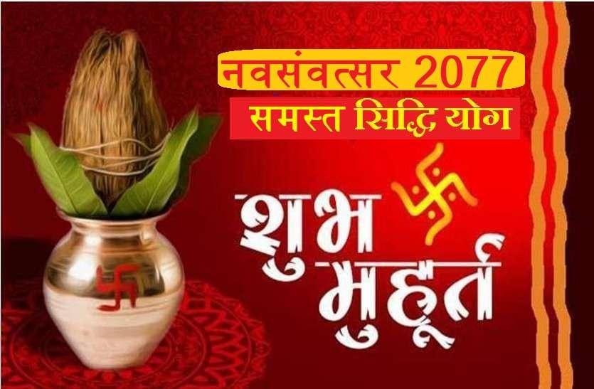 https://m.patrika.com/amp-news/festivals/secrets-behind-the-21-days-lock-down-in-india-5945496/