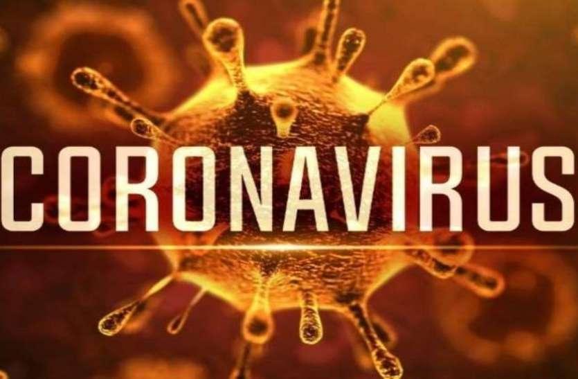 Social Media पर Coronavirus की दी गलत जानकारी तो होगी जेल