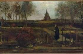 चोरों ने उठाया लॉकडाउन का फायदा, म्यूजियम से चुरा ले गए विन्सेंट वैन गो की पेंटिंग