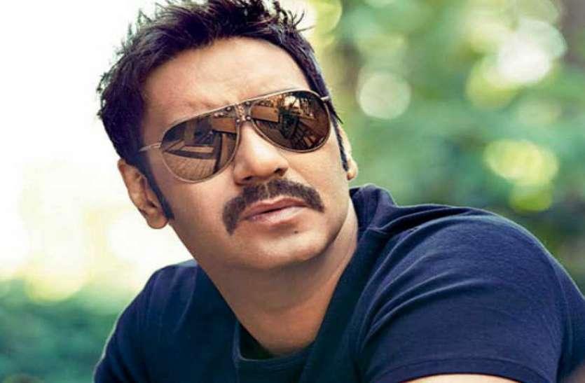 सलमान-अमिताभ-अक्षय के बाद अब अजय देवगन की ये फिल्म होगी ओटीटी पर रिलीज
