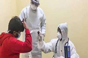 बरेली में कोरोना का तांडव, नोएडा की एक कंपनी में काम करने वाले युवक से परिवार के पांच अन्य भी संक्रमित