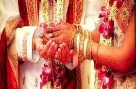 सात फेरे से पहले लगा ग्रहण, अटक गई सैंकड़ों शादियां...