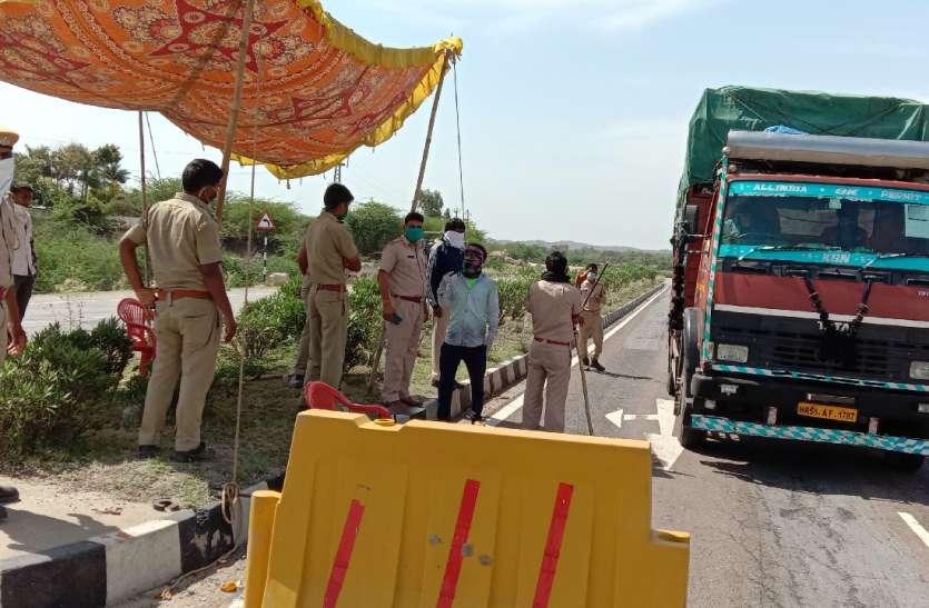 बूंदी-भीलवाड़ा सीमा पर बढ़ाई चौकसी, बाहर से आने वालों के प्रवेश पर रोक
