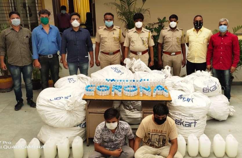 Corona सैनेटाइजर की कालाबाजारी करने वाले 2  गिरफ्तार