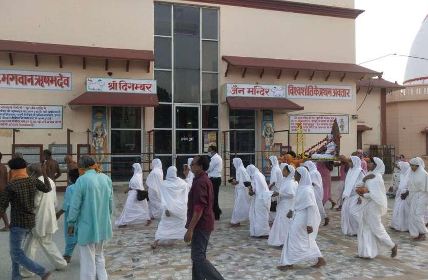 अयोध्या के जैन मंदिर परिसर में वृद्ध महिला के अंतिम संस्कार पर विवाद