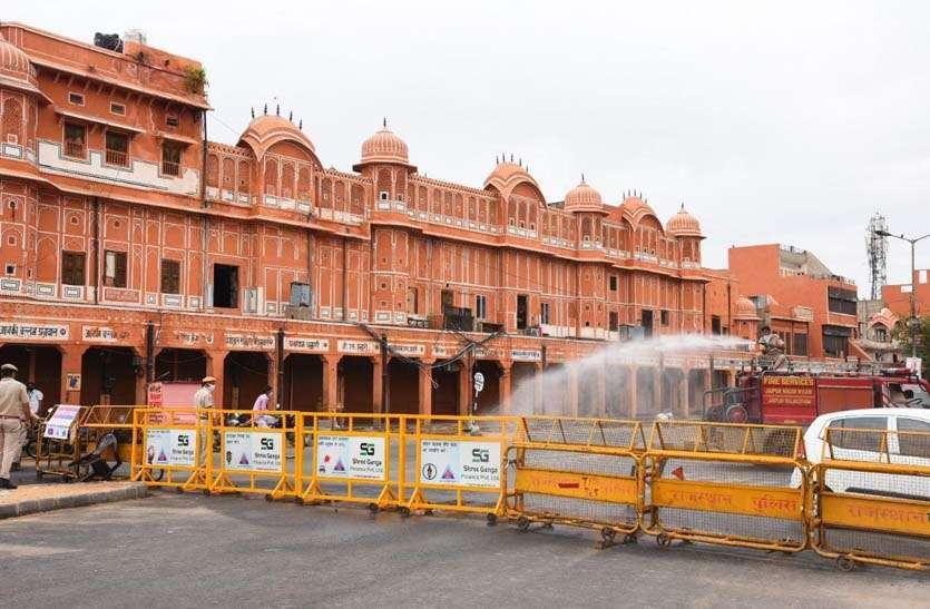 जयपुर में सख्ती, सूनी पड़ी रोड, साथ ही किया जा रहा है सेनेटाइजर
