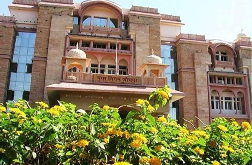 लॉकडाउन में व्यवस्था : जोधपुर नगर निगम बनवा रहा हर दिन 10 हजार भोजन के पैकेट्स