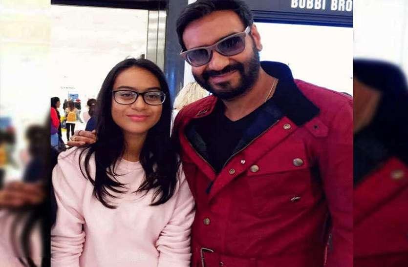 बेटी न्यासा की कोरोनावायरस से ग्रस्त खबरों को अजय देवगन ने बताया 'Fake' ,ट्वीट कर दी जानकारी