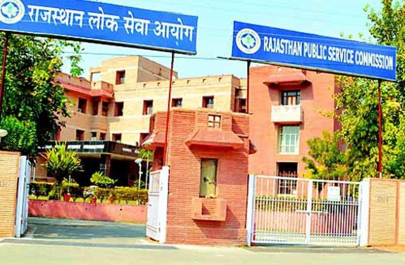 RPSC: आयोग ने जारी की 5 भर्ती परीक्षाओं की डेट्स, जानिए डिटेल्स