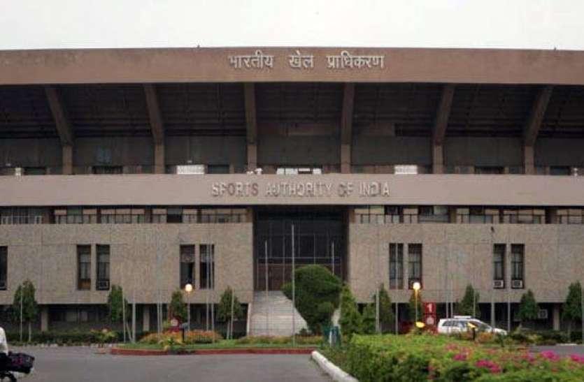 भारतीय खेल प्राधिकरण ने दी 76 लाख रुपए की मदद, कर्मचारियों ने सैलरी जोड़कर जुटाए पैसे