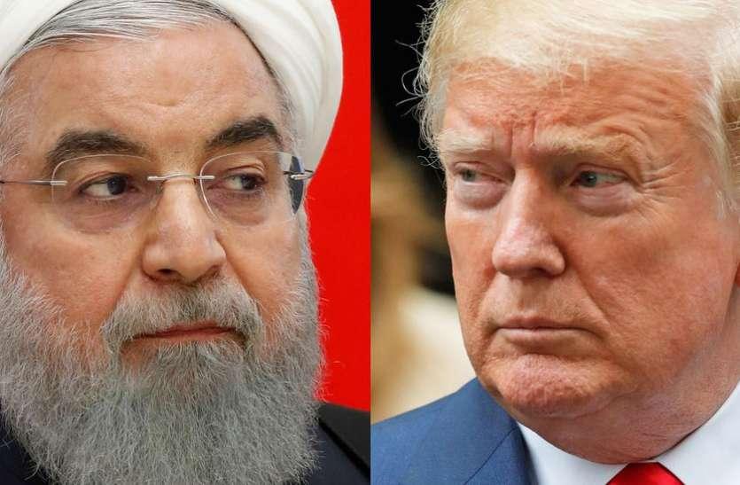 अमरीका ने ईरान पर लगाया प्रतिबंध, कहा- परमाणु हथियार रखने की अनुमति नहीं मिलेगी