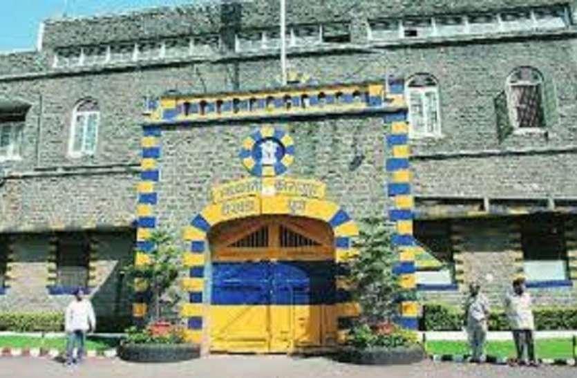 Corona महाराष्ट्र के 37 जेलों में बंद 601 कैदी पैरोल पर रिहा