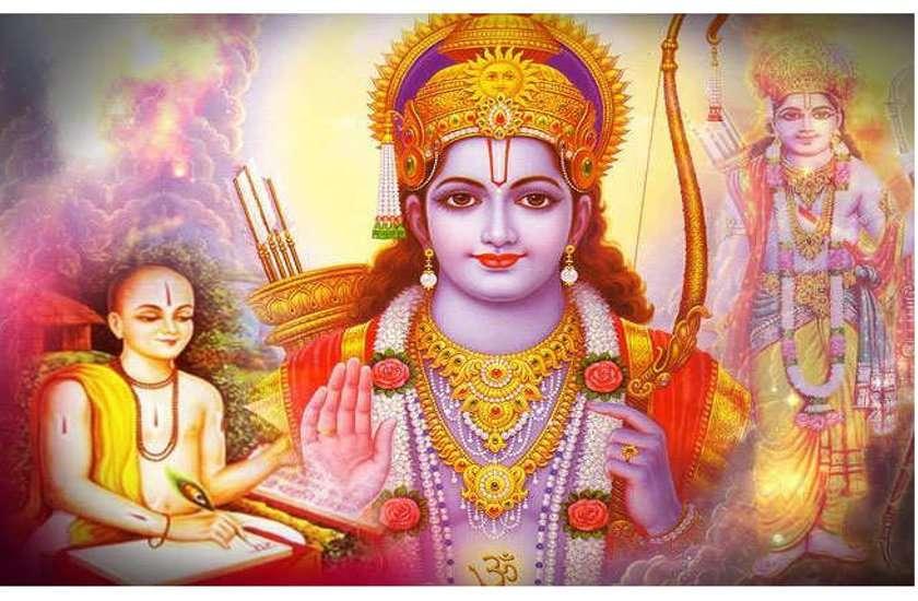 रामनवमी 2 अप्रैल 2020 : इस शुभ मुहूर्त जन्म लेंगे भगवान राम