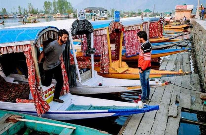 जम्मू-कश्मीरः नई डोमिसाइल नीति जारी, 15 साल रहने वाला माना जाएगा निवासी