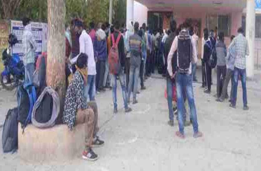 लॉकडाउन के चलते छात्र-छात्राओं का माफ हो अगले तीन महीने का किराया