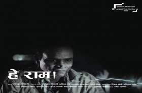 जयपुर के फिल्ममेकर यशवद्र्धन को यूके एशियन फिल्म फेस्ट में मिला अवॉर्ड