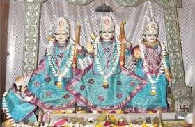 रामनवमी महापर्व:मनाएं रामलला का जन्मोत्सव, शाम को लगाएं नौ दीप