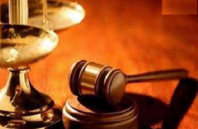 Coronavirus : SC के आदेश पर शिलांग जेल से रिहा हुए 94 कैदी