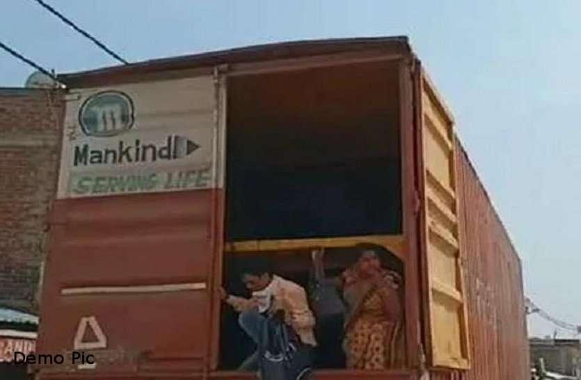 कंटेनर में छिपकर मुंबई से झारखंड जा रहे थे 12 मजदूर, पुलिस ने छत्तीसगढ़ में पकड़ा