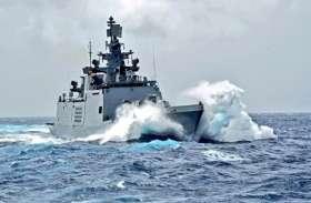 चीनी जहाज को लेकर समाज के एक वर्ग ने चिंता जताई