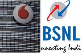 COVID-19: लोगों को जागरूक करने के लिए BSNL-Vodafone ने बदला अपना नाम