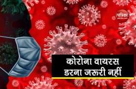 बंगाल में क्वारंटाइन से फरार हुए 12 संदिग्ध  फिर से अस्पताल ले आया गया  !