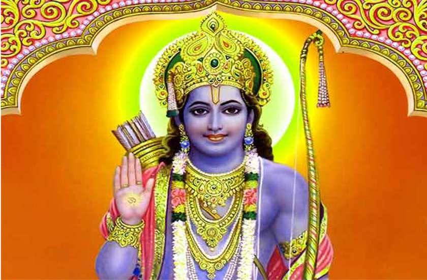 दुर्भाग्य भी सौभाग्य में बदल जाएगा, रामनवमी के दिन शाम को पढ़ लें यह राम स्तुति