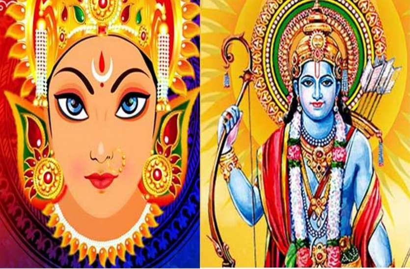 आज रामनवमी के दिन सुख-समृद्धि के लिए अपने घर में ही करना न भूले यह काम
