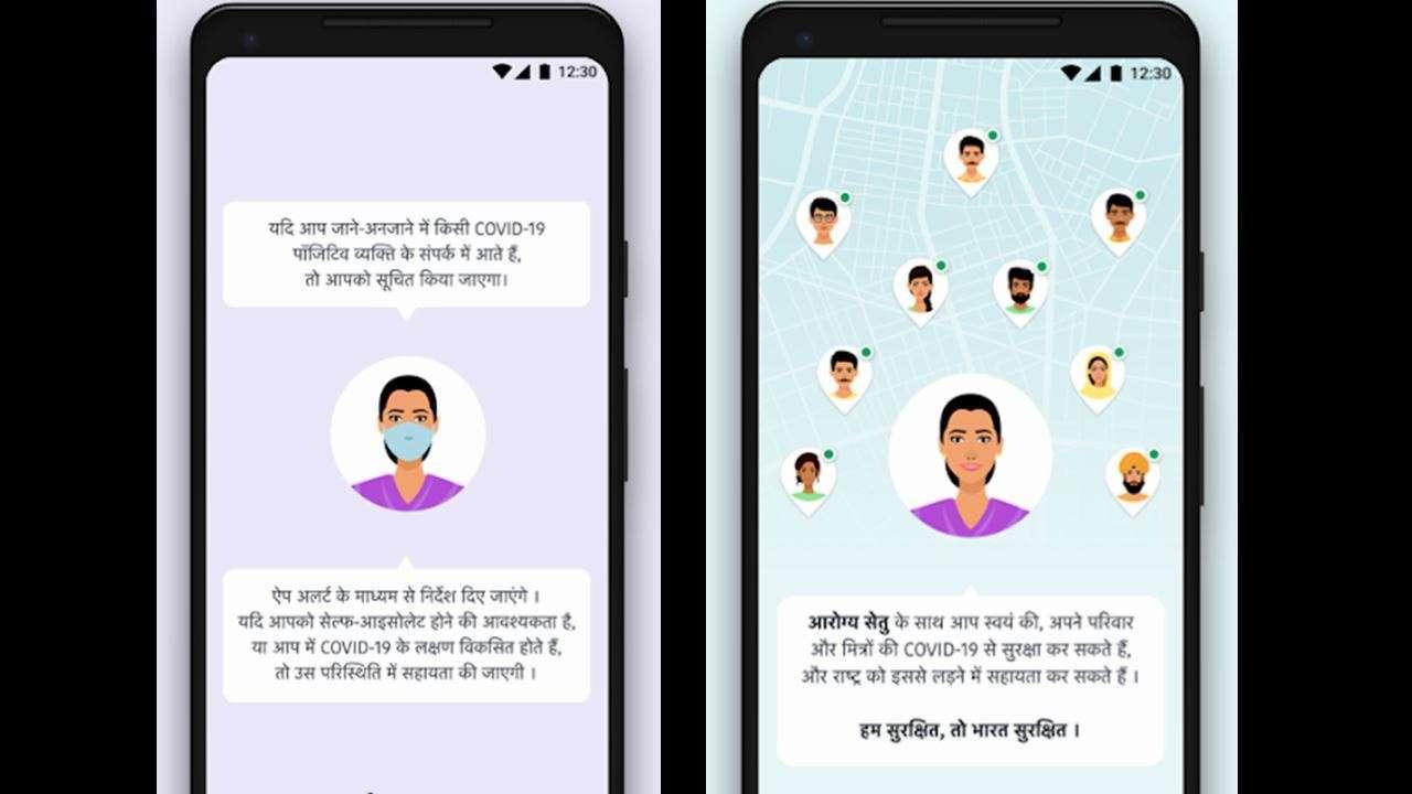 कोरोना पर लगाम लगाएगा मोबाइल एप, जानिए क्या है 'Aarogya Setu'