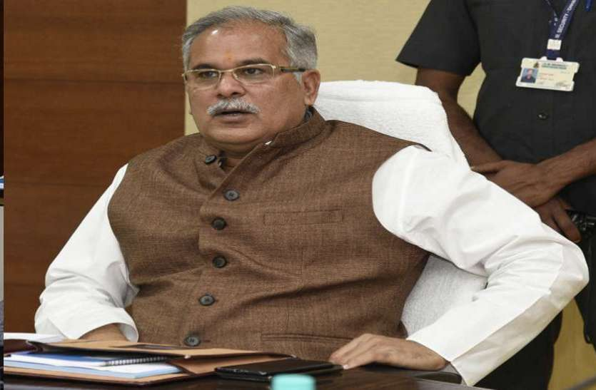 CM भूपेश बोले - GST क्षतिपूर्ति के कर्ज का केंद्र खुद ही करे भुगतान
