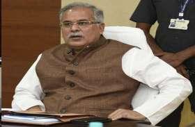 CM भूपेश आज होंगे दिल्ली रवाना, सीनियर नेताओं को मरवाही जीत की देंगे जानकारी