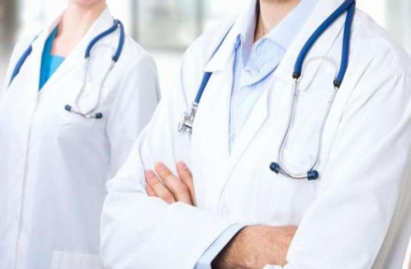 सरकार ने बदले नियम, फिर भी डाक्टर्स को पसंद नहीं सरकारी अस्पताल