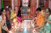 श्री राम जन्मोत्सव पर दीपों से सजाई गई अयोध्या नगरी