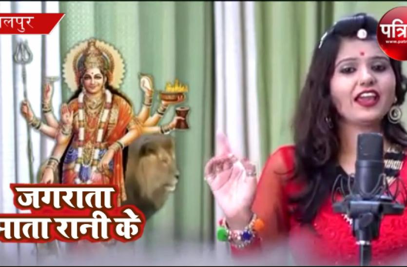 devi geet video: हर जगराता की जान हैं ये हिट देवी गीत, सुनते ही झूमने लगते हैं भक्त