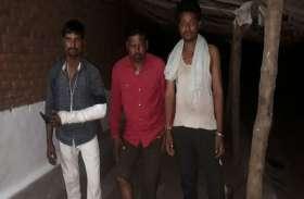 मानवता शर्मसार : पहले पुलिस अब वनकर्मियों ने की किसान व ग्रामीण की पिटाई