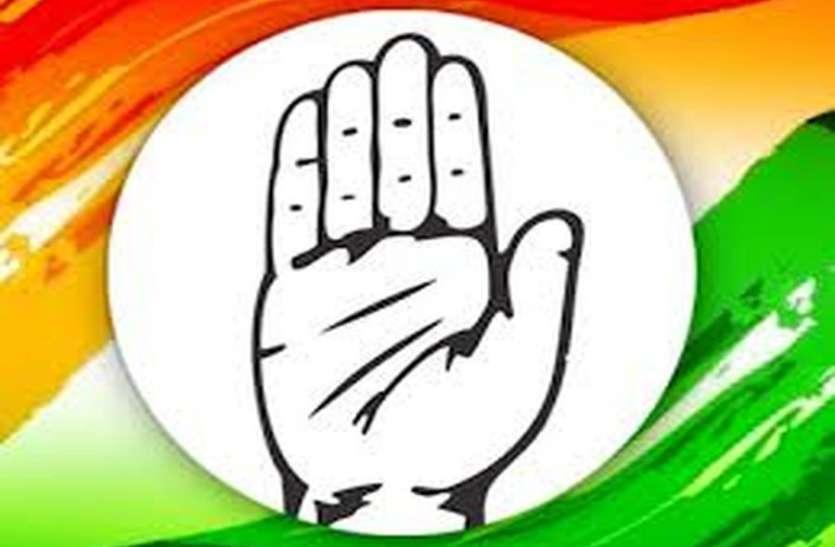 Congress: कोरोना पर कांग्रेस ने जताई चिंता, प्रदेश सरकार पर लगाए गम्भीर आरोप