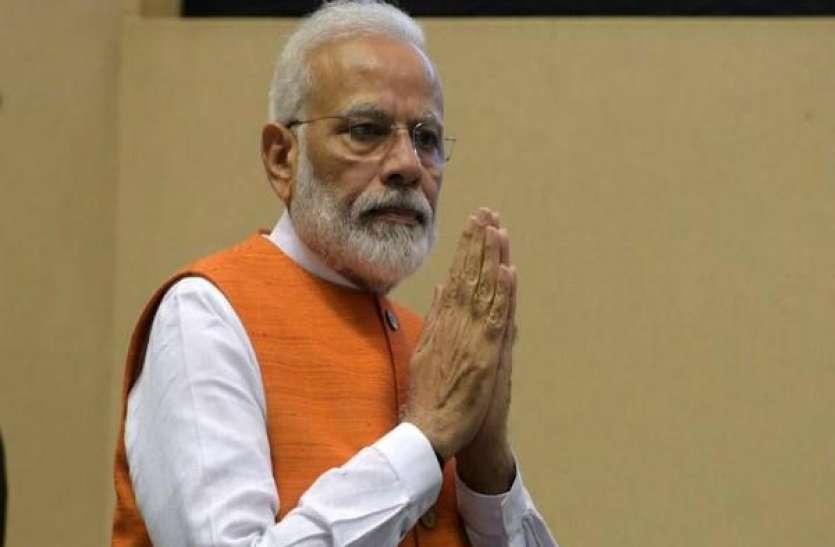राजस्थान: आज भी मन रहा PM Modi का बर्थडे, जानें प्रदेश भर में कैसे हो रहा सेलिब्रेट