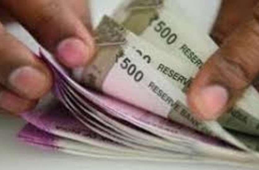बैक में पैसा जमा कराने जा रहे हैं तो खबर पढ़ लें और ध्यान दें