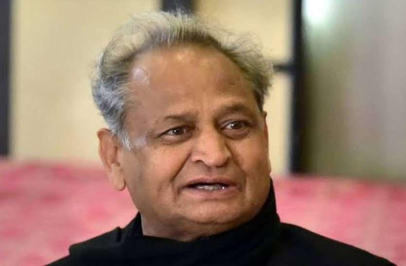 CM ने गठित कीं दो टास्क फोर्स, राजस्थान में लॉकडाउन से आगे की रणनीति पर काम शुरू