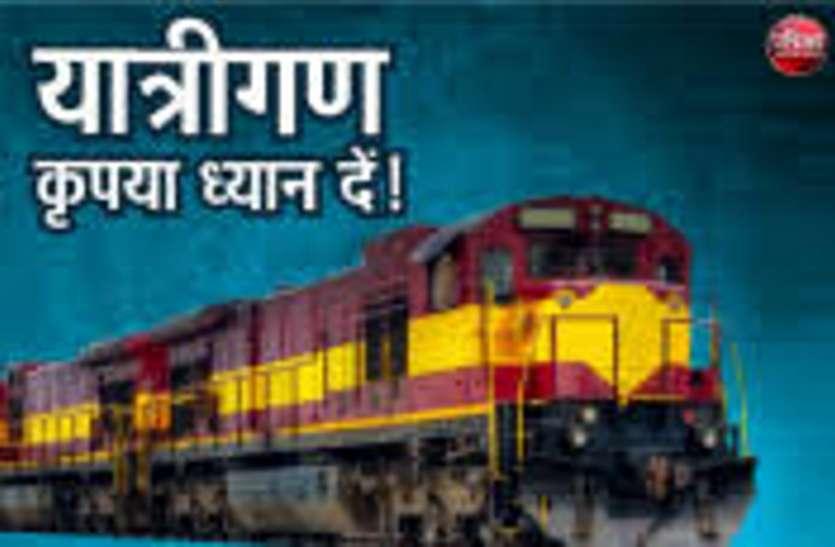 रेल बजट: राजस्थान में बढ़ेंगी यात्री सुविधाएं, विकास पर पूरा फोकस