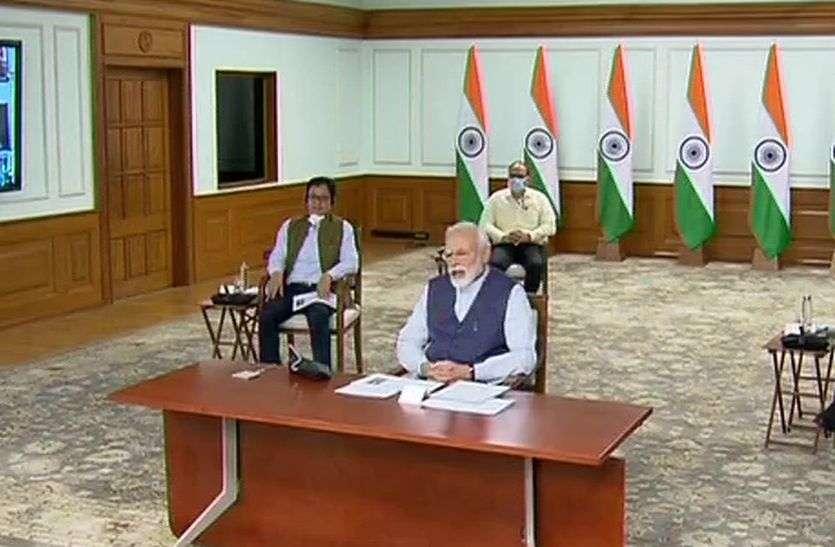 Coronavirus :  प्रधानमंत्री मोदी ने सचिन, गांगुली समेत 40 दिग्गज खिलाड़ियों से की बात